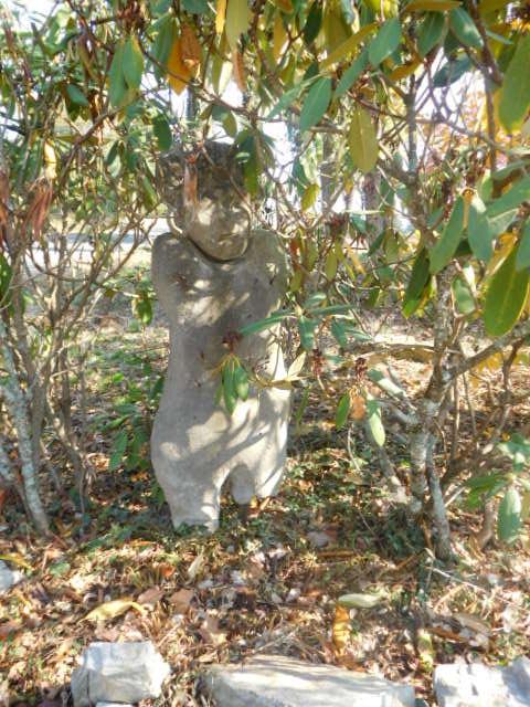 Yard Art, Stones, Carving,Vessels, Whirligigs, Folk Art from the Estate Of Mark King - DSCN1310.JPG
