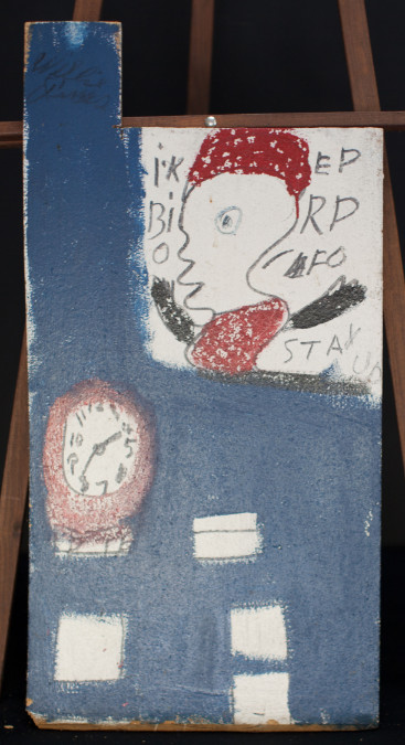 Outsider Art Absentee Two Week Timed Auction -Ends March 18th - 38_1.jpg