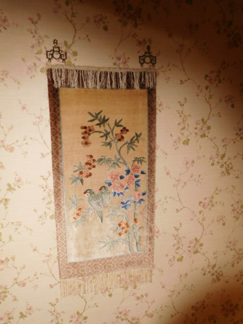 Living Estate of Bill and Mary McClellan- Johnson City, Tennessee - DSCN6920.JPG