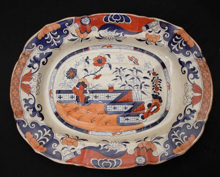 Monday Memorial Day Estates Auction - 28_1.jpg